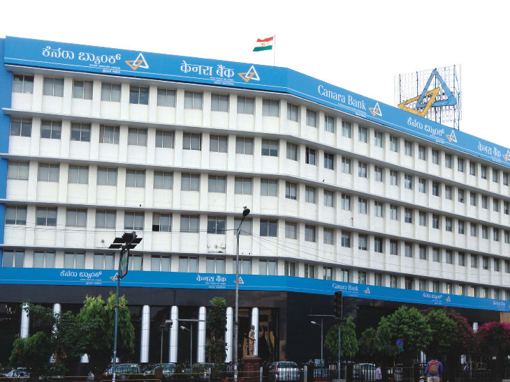 सरकारी नौकरी: कैनरा बैंक ने स्पेशलिस्ट ऑफिसर के 220 पदों पर भर्ती के लिए मांगे आवेदन, 25 नवंबर से शुरू होगा ऑनलाइन आवेदन ऑफलाइन