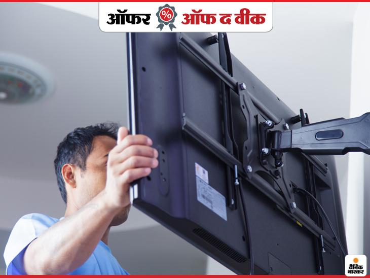 वर्ल्ड टेलीविजन डे पर फ्लिपकार्ट दे रही बड़ा डिस्काउंट, 26000 का टीवी 11499 में खरीदने का मौका|टेक & ऑटो,Tech & Auto - Dainik Bhaskar
