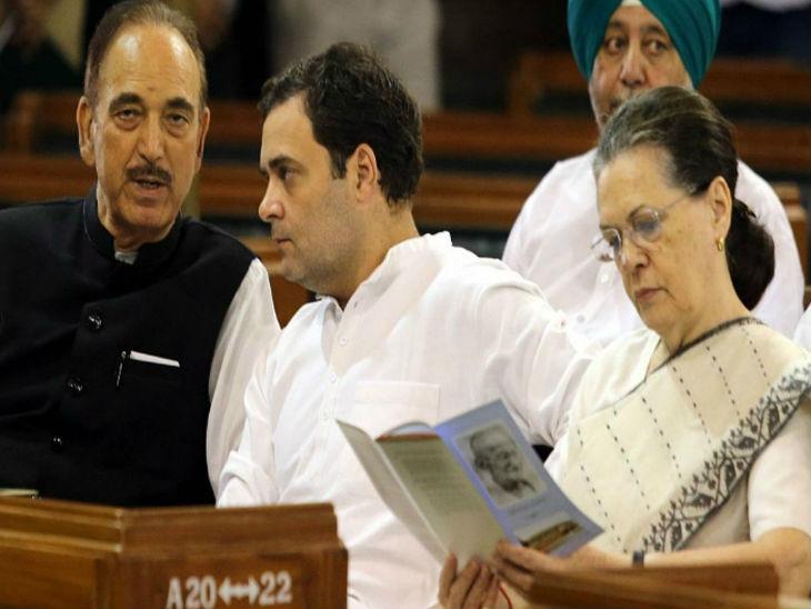 गुलाम नबी आजाद का तंज- कांग्रेस के नेताओं को 5 स्टार कल्चर पसंद, इससे चुनाव नहीं जीते जा सकते|देश,National - Dainik Bhaskar