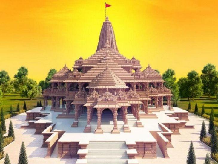 राम मंदिर निर्माण: मंदिर निर्माण समिति की दिल्ली में बैठक आज, देशभर से पूछे गए डिजाइन पर चर्चा होगी