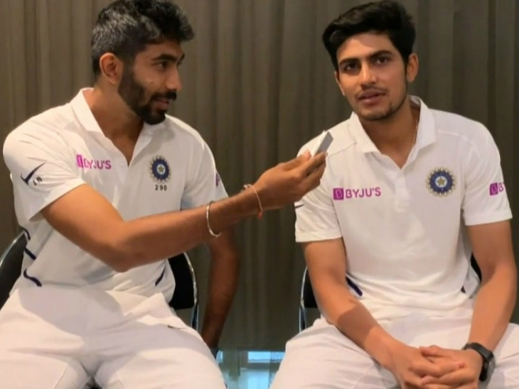 बुमराह ने कहा- ऑस्ट्रेलिया के खिलाफ मेरा मुकाबला खुद से; गिल बोले- मैं भी पूरी तरह तैयार क्रिकेट,Cricket - Dainik Bhaskar