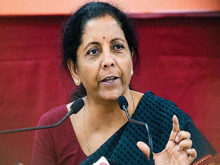 भारत को ग्लोबल इन्वेस्टमेंट का हॉटस्पॉट बनाने के लिए आर्थिक सुधारों की रफ्तार जारी रहेगी : सीतारमण|बिजनेस,Business - Dainik Bhaskar