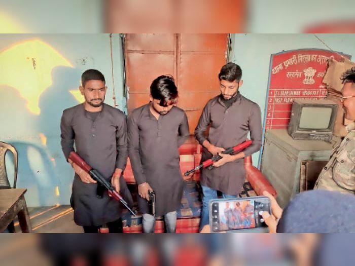 नकली हथियारों के साथ पकड़ाए युवक - Dainik Bhaskar