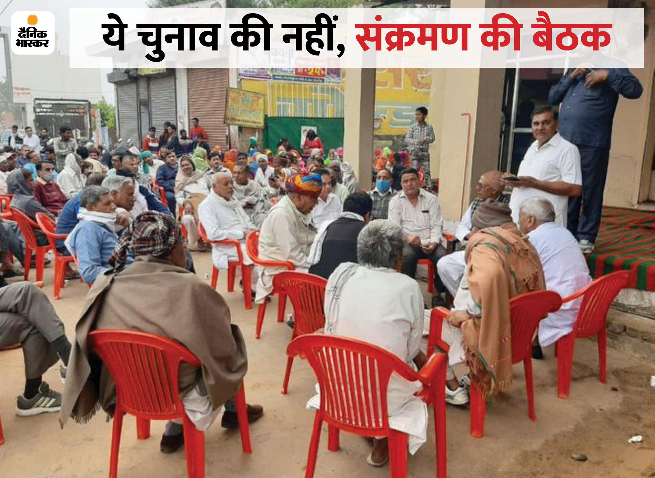 प्रदेश में 8 मंत्री और 39 विधायक पॉजिटिव, उनसे मिलने वाले नेता अलवर में निगम चुनाव का टिकट बांट रहे|राजस्थान,Rajasthan - Dainik Bhaskar