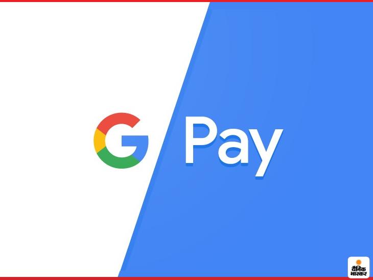 गूगल पे की वेब सर्विस जनवरी 2021 में होगी बंद, इंस्टैंट मनी ट्रांसफर पेमेंट के लिए देना होगा चार्ज|टेक & ऑटो,Tech & Auto - Dainik Bhaskar