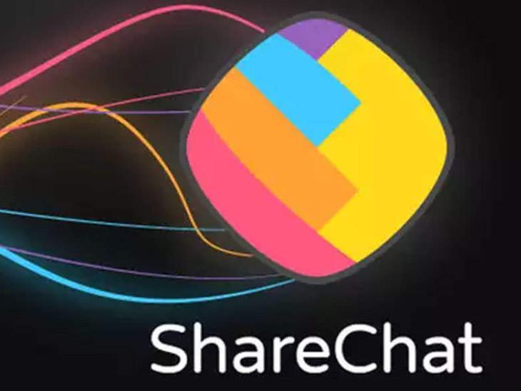 सोशल मीडिया प्लेटफॉर्म शेयरचैट को खरीद सकता है गूगल, 7,600 करोड़ रुपए में हो सकता सौदा|बिजनेस,Business - Dainik Bhaskar