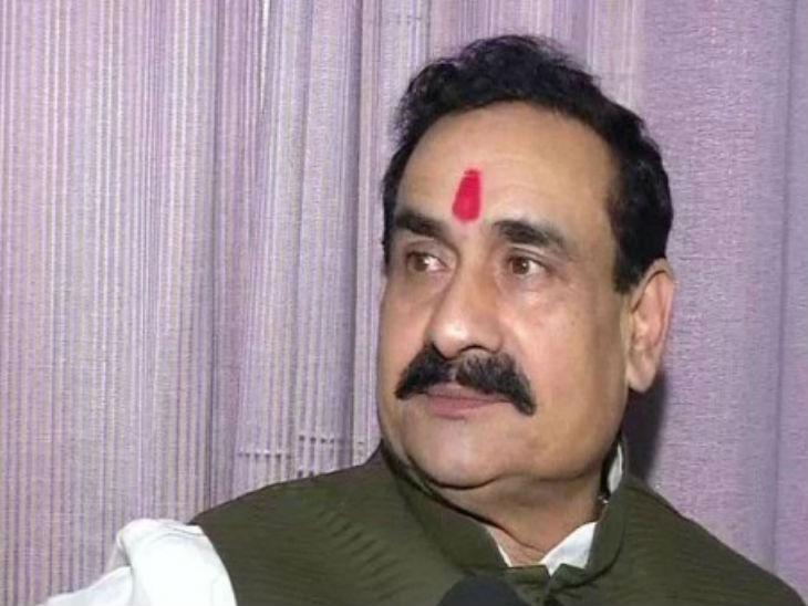 गृहमंत्री ने कहा - मप्र में रह रहे जिन निर्वासितों की कश्मीर में जमीन हड़पी है, वे गृह मंत्रालय में आवेदन करें|मध्य प्रदेश,Madhya Pradesh - Dainik Bhaskar