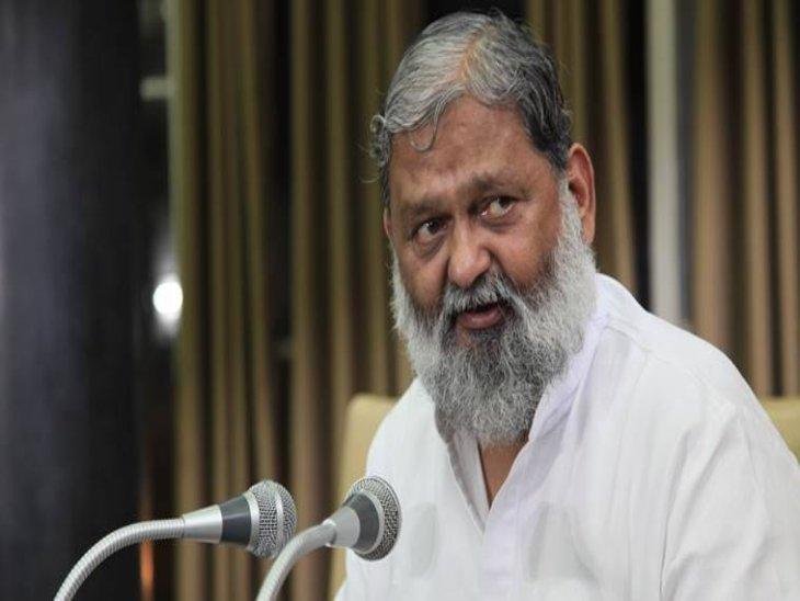 मंत्री अनिल विज का ट्वीट- योगी आदित्यनाथ जिंदाबाद; लव जिहाद के खिलाफ हरियाणा सरकार भी बनाएगी कानून|हरियाणा,Haryana - Dainik Bhaskar
