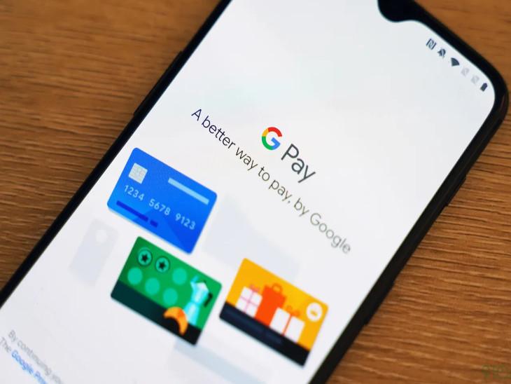गूगल पे भारतीय यूजर्स से मनी ट्र्रांसफर शुल्क नहीं लेगी, कंपनी ने कहा उसकी घोषणा सिर्फ अमेरिकी बाजार के लिए है|बिजनेस,Business - Dainik Bhaskar