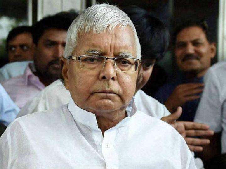 विधायकों को प्रलोभन मामले में BJP नेता ने लालू यादव के खिलाफ दायर किया PIL|रांची,Ranchi - Dainik Bhaskar
