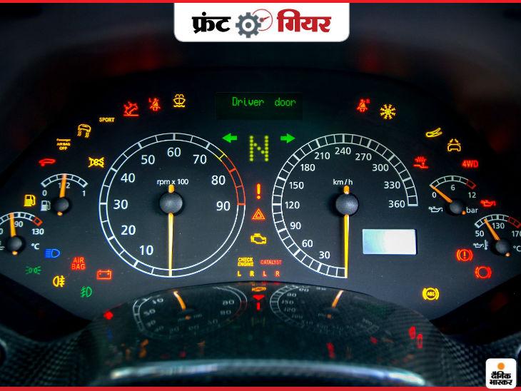कई लोग वॉर्निंग लाइट्स की गंभीरता को न समझते हुए उस अनदेखा कर ड्राइव पर निकल जाते हैं और यह लापरवाही पड़ जाती है भारी - Dainik Bhaskar