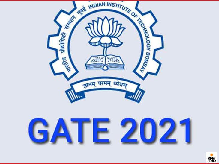 IIT बॉम्बे ने एक्टिव की GATE के लिए मॉक टेस्ट की लिंक, 5 से 14 फरवरी तक दो शिफ्ट में आयोजित होगी परीक्षा|करिअर,Career - Dainik Bhaskar