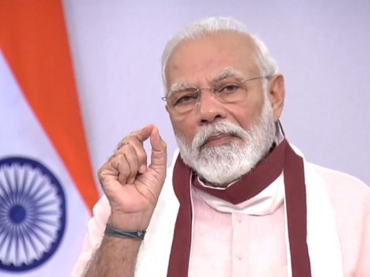 रीन्यूएबल स्रोतों से बिजली उत्पादन को बढ़ावा देने के लिए सोलर मॉड्यूल्स को प्रोत्साहन देगा भारत : प्रधानमंत्री|बिजनेस,Business - Dainik Bhaskar