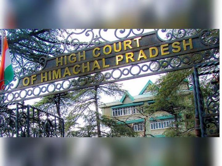 हाईकोर्ट ने कहा -कोविड सेंटर में ऑक्सीजन की कमी दूर करने के लिए क्या किया शिमला,Shimla - Dainik Bhaskar