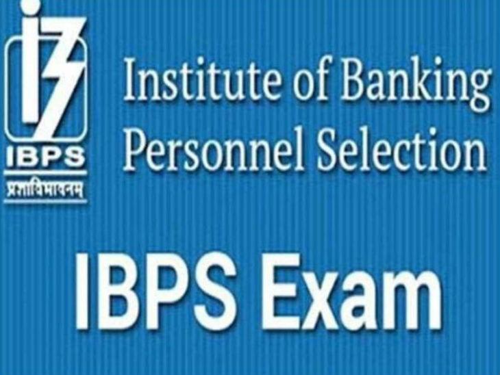 ऑफिसर स्केल 2 और 3 परीक्षा का रिजल्ट जारी, 1 दिसंबर तक नतीजे देख सकते हैं स्टूडेंट्स, 18 अक्टूबर को हुई थी परीक्षा|करिअर,Career - Dainik Bhaskar