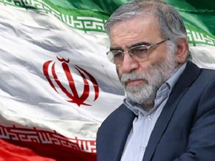 न्यूक्लियर साइंटिस्ट मोहसिन फखरीजादेह की गोली मारकर हत्या; ईरानी विदेश मंत्रालय का आरोप- हमले के पीछे इजराइल