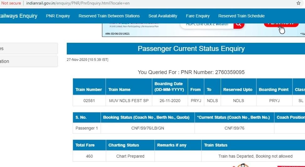 PNR नंबर - 2760359095 का टिकट।