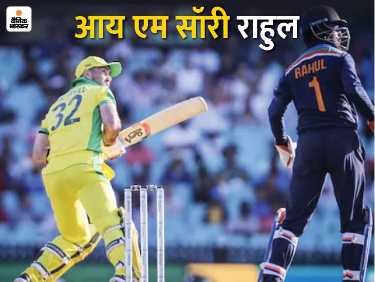 पहले वनडे में 19 बॉल पर 45 रन बनाने के लिए सॉरी कहा; IPL में एक भी छक्का नहीं लगा सके थे मैक्सवेल|स्पोर्ट्स,Sports - Dainik Bhaskar