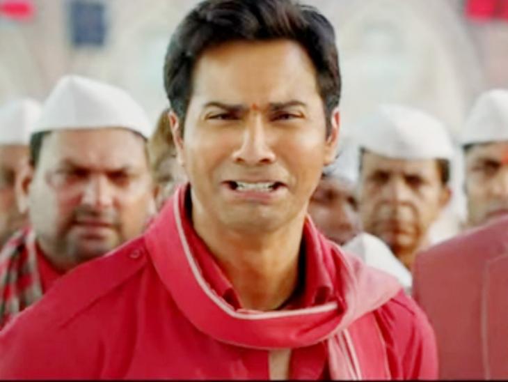वरुण धवन- सारा अली खान की फिल्म का ट्रेलर सोशल मीडिया पर ट्रेंड, यूजर्स बोले- ओरिजिनल 'कुली नं. 1' का ओवरएक्टिंग वर्जन