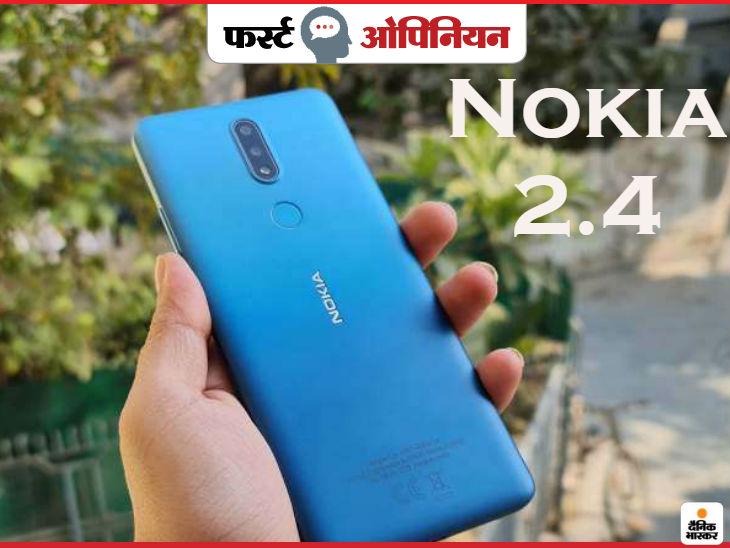 10399 रु. कीमत के साथ सिंगल वैरिएंट में उपलब्ध है Nokia 2.4, लेकिन स्पेसिफिकेशन में कहीं आगे है इसी कीमत का रियलमी नारजो 20