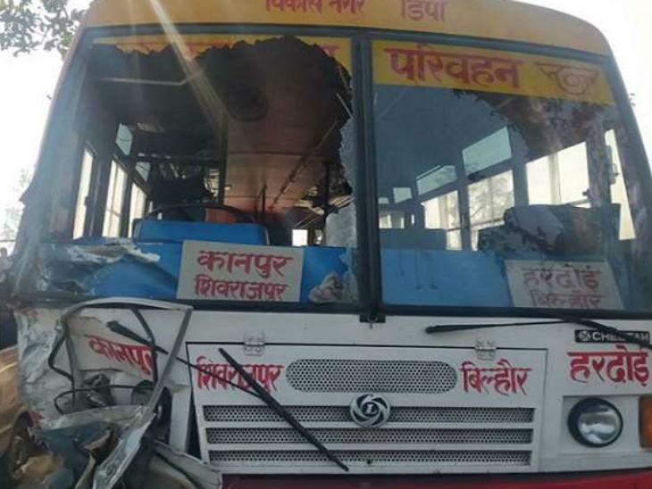 कानपुर में दुर्घटना: जीटी रोड पर रोडवेज बस ने वैन को मारी टक्कर, 3 महिलाओं की मौत सहित कई महिलाओं की मौत