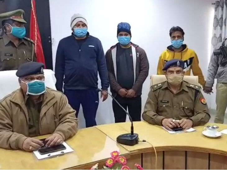 यह फोटो बलरामपुर की है। पुलिस की गिरफ्त में आरोपी। - Dainik Bhaskar