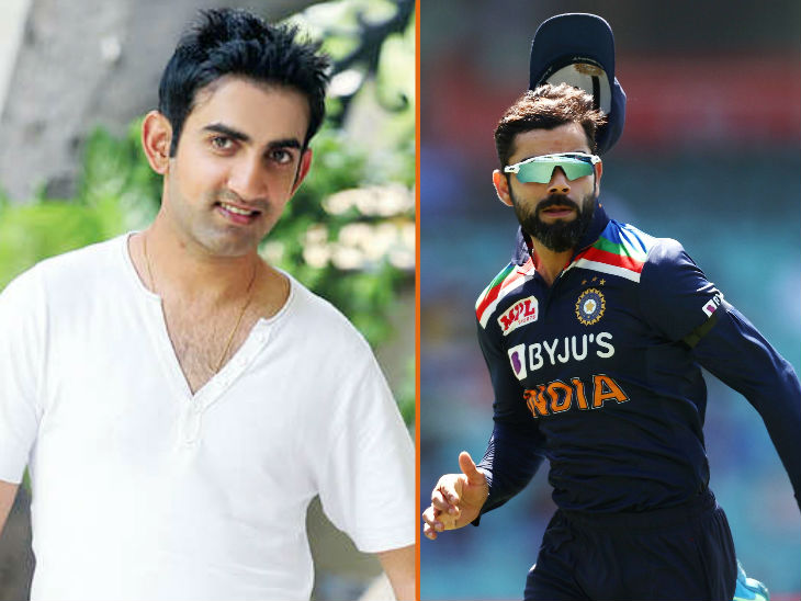 गौतम गंभीर ने हाल ही में कहा था- विराट कोहली बुरे कप्तान नहीं हैं, लेकिन रोहित शर्मा उनसे कहीं ज्यादा बेहतर हैं। -फाइल फोटो - Dainik Bhaskar