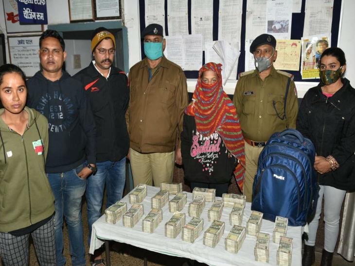 आरपीएफ द्वारा युवती से जब्त 50 लाख रुपए की फाइल फोटो