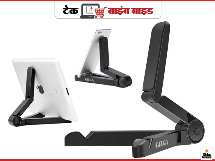 इस स्टैंड पर स्मार्टफोन ही नहीं टैबलेट पीसी भी फिक्स हो जाता है, मूवी देखने के लिए बेस्ट स्टैंड टेक & ऑटो,Tech & Auto - Dainik Bhaskar