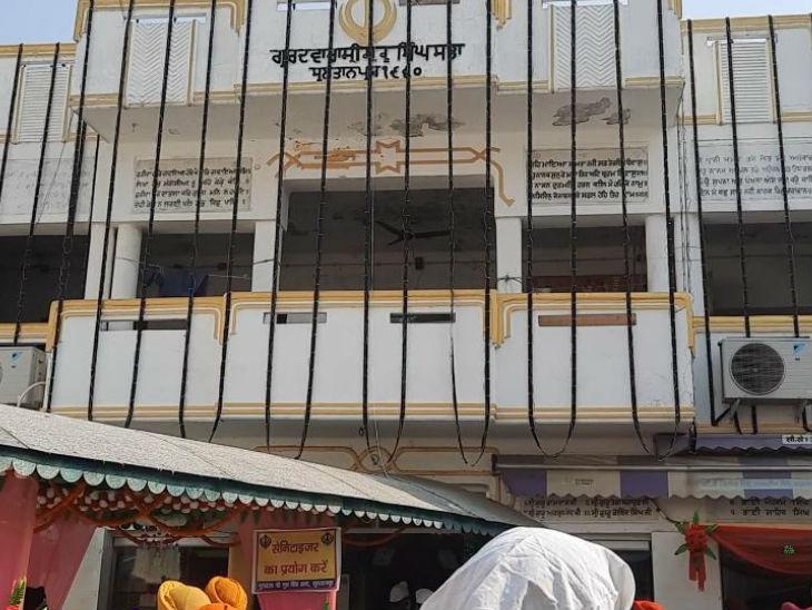 सुल्तानपुर शहर में अब कोई भूखा नहीं सोएगा। जिले के सिख समाज ने इसका बीड़ा उठाते हुए अब 10 रुपएमें भरपेट भोजन देने की घोषणा अपने प्रथम गुरु श्री गुरुनानक देव के प्रकाशोत्सव पर किया है। - Dainik Bhaskar