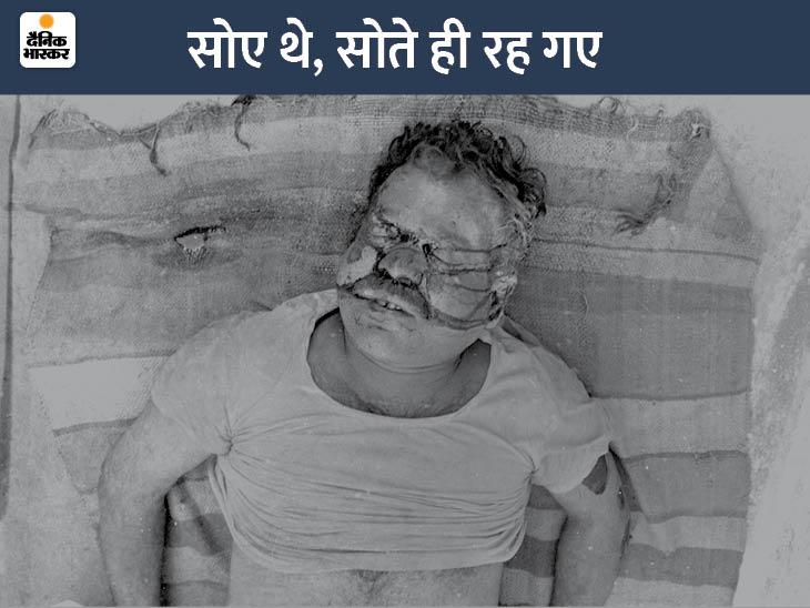 जेपीनगर में घर के बाहर सो रहे अखबार के हॉकर ब्रज नेमा उठ नहीं पाए। नींद में ही जहरीली गैस ने उसे अपने आगोश में ले लिया।