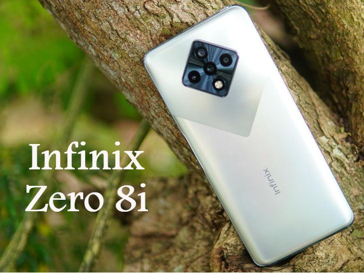 इंफिनिक्स जीरो 8i लॉन्च, मिलेंगे वीडियो रिंगटोन जैसे इंटरेस्टिंग फीचर; जानिए कीमत से लेकर ऑफर्स तक सबकुछ|टेक & ऑटो,Tech & Auto - Dainik Bhaskar