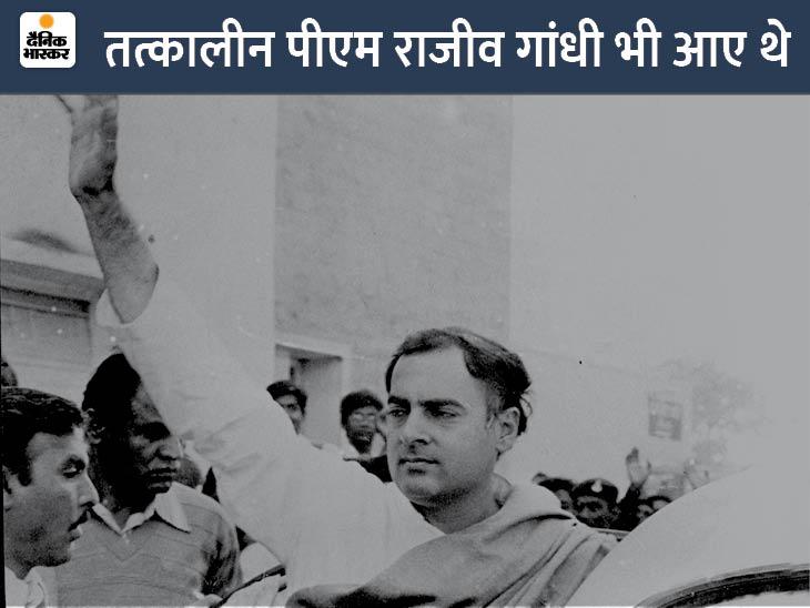 गैस त्रासदी के बाद तत्कालीन प्रधानमंत्री राजीव गांधी भोपाल आए। हमीदिया अस्पताल में इमरजेंसी वार्ड गए। डॉक्टरों की टीम से बात की और हर संभव इलाज करने को कहा। साथ ही जनता से हौसला रखने को कहा था।