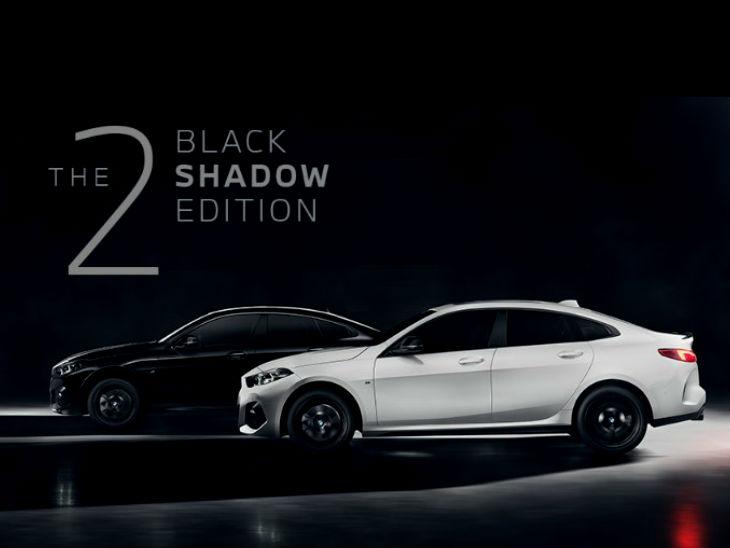 BMW 2 सीरीज ग्रैन कूपे 'ब्लैक शैडो' एडिशन लॉन्च, पहले 24 ग्राहक 42.30 लाख में खरीद सकेंगे कार, जानिए क्या है इसमें खास|टेक & ऑटो,Tech & Auto - Dainik Bhaskar
