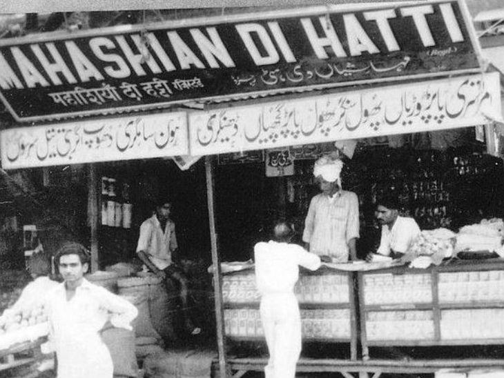 भारत-पाकिस्तान विभाजन के बाद दिल्ली के करोलबाग में धर्मपाल गुलाटी ने मसालों की दुकान खोली थी। उनके मसाले शुद्धता के लिए मशहूर थे, इसलिए कारोबार तेजी से बढ़ा।