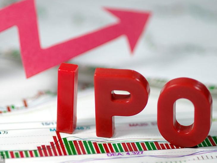 2021 में आएंगे 30,000 करोड़ रुपये से ज्यादा इश्यू, कल्याण ज्वैलर्स के IPO से होगी साल की शुरुआत|बिजनेस,Business - Dainik Bhaskar