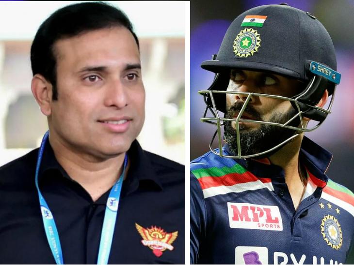 वीवीएस बोले- डेब्यू से अब तक विराट उसी रफ्तार से खेल रहे, मुझे डर था कि कहीं उनका करियर खतरे में न पड़ जाए क्रिकेट,Cricket - Dainik Bhaskar