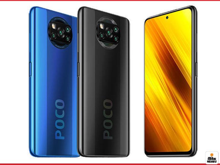 पोको X3, C3, M2 और M2 प्रो पर मिल रहा 4000 रुपए तक डिस्काउंट; 6 दिसंबर तक मिलेगा ऑफर टेक & ऑटो,Tech & Auto - Dainik Bhaskar