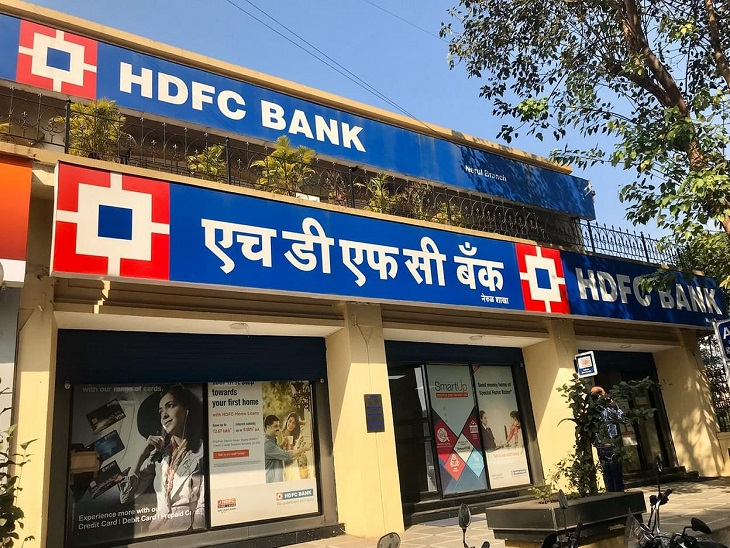 रुका रहेगा HDFC बैंक का डिजिटल 2.0 प्लान, कस्टमर्स को नहीं होगी कोई दिक्कत|बिजनेस,Business - Dainik Bhaskar