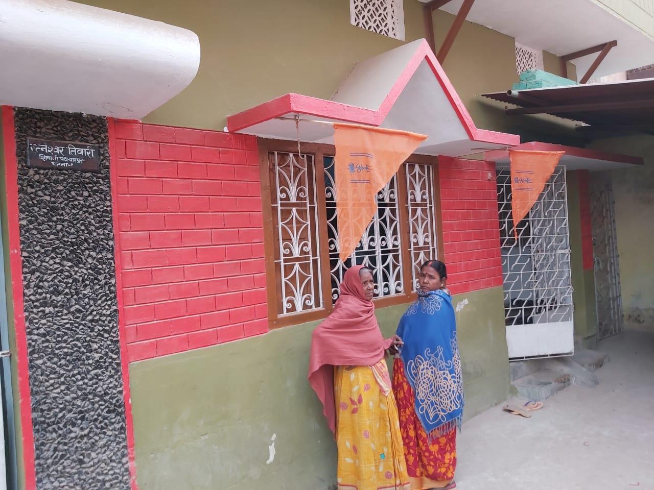 पटना के यारपुर के शिवाजी पथ के इसी घर में पिछले 15 सालों से रह रहा है परिवार।