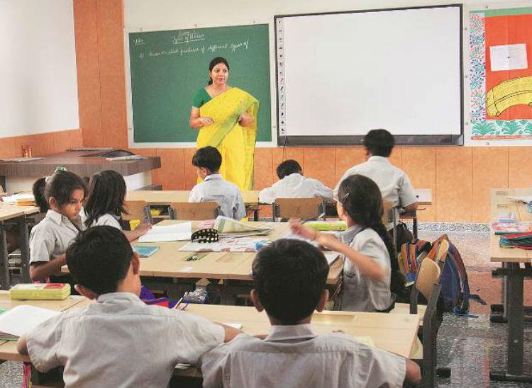 प्री- टीचर एजुकेशन टेस्ट का सीट अलॉमेंट लेटर जारी, बीएड में एडमिशन के लिए 16 सितंबर को विभिन्न सेंटर्स में आयोजित हुई थी परीक्षा|करिअर,Career - Dainik Bhaskar