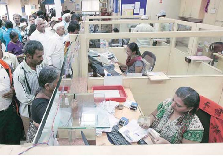 बैंकों का कर्ज 5.82% बढ़कर 104.34 लाख करोड़ रुपए पर और डिपॉजिट 10.89% बढ़कर 143.71 लाख करोड़ रुपए पर पहुंचा|बिजनेस,Business - Dainik Bhaskar