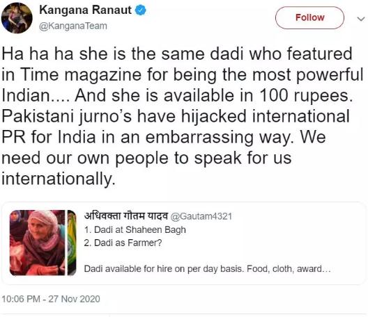 कंगना द्वारा किया गया पोस्ट, जो अब डिलीट हो चुका है। वायरल फोटो में बुजुर्ग महिला के हाथ में एक झंडा दिख रहा है। वे भारतीय किसान यूनियन की ओर से आंदोलन में शामिल हुई थीं।