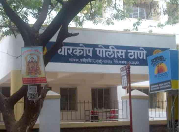 मुंबई की चारकोप पुलिस थाने की टीम मामले की जांच कर रही है।
