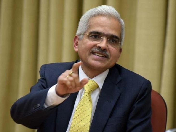 रिजर्व बैंक ने महंगाई को ध्यान में रखते हुए रेपो रेट 4% रखा, बैंक दरों में भी कोई बदलाव नहीं|बिजनेस,Business - Dainik Bhaskar