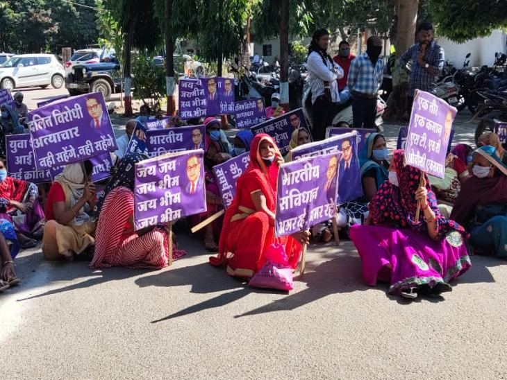 The women of the society staged a sit-in at the DIG office demanding action.