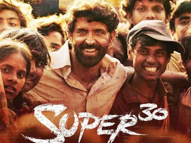 'सुपर 30' के बाद ऋतिक रोशन अब आनंद कुमार की बायोपिक के इंग्लिश वर्जन से करेंगे इंटरनेशनल डेब्यू बॉलीवुड,Bollywood - Dainik Bhaskar