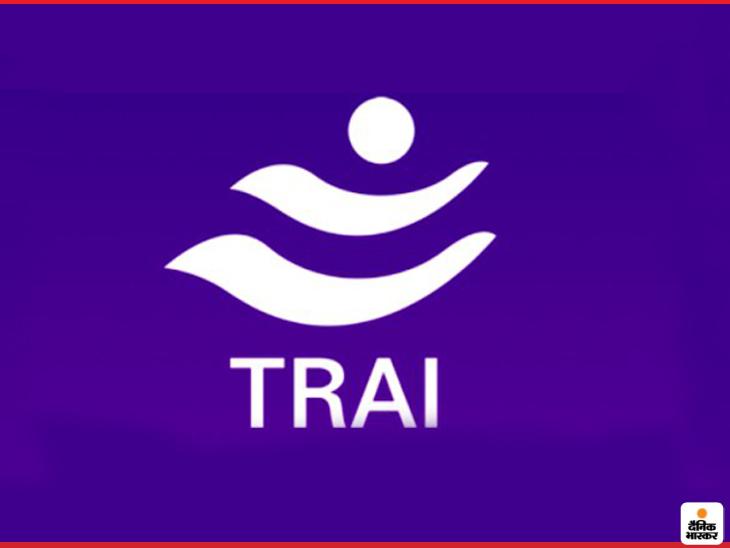 टेलीकॉम कंपनियों को उनके प्लान की डिटेल पहले देना होगी, प्लान के मौजूदा ग्राहकों की संख्या भी बताना होगी|टेक & ऑटो,Tech & Auto - Dainik Bhaskar