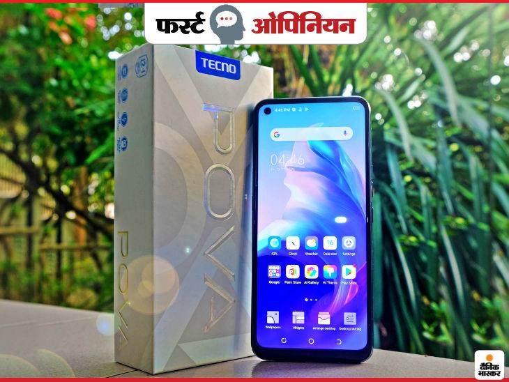 9999 रु. के टेक्नो पोवा में मिलती है 6.8 इंच की बड़ी स्क्रीन, इसी कीमत के रियलमी C15 से है कई मायनों में आगे टेक & ऑटो,Tech & Auto - Dainik Bhaskar