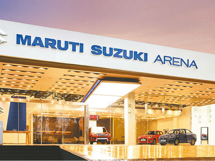 मारुति सुजुकी के इन 15 मॉडल्स पर मिल रहा है बिग डिस्काउंट, टूर H2 पर सबसे ज्यादा 60 हजार की छूट|टेक & ऑटो,Tech & Auto - Dainik Bhaskar